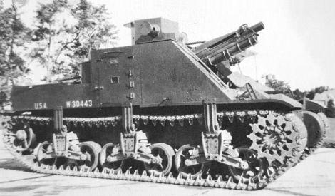 T5 tank